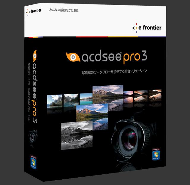 20100309-acdsee-pro3.jpg