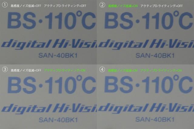20121215-v2_nr-adl