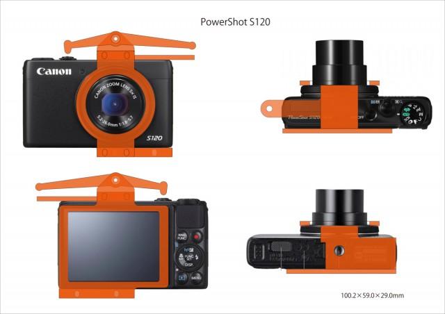 20130903-powershot-s120